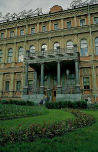 Eva Afuhs & Andrej Chlobistin, Die Küche. KUNST HEIMAT KUNST, St. Petersburg, Palast der Arbeit 1994