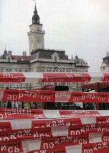 Klub Zwei & Maiz, Wir gehen nicht!, ...by the way..., Novi Sad 2011